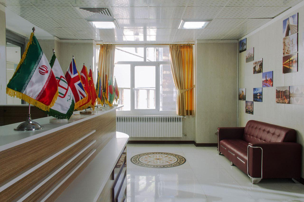 International Department of Mustafa Khomeini Hospital