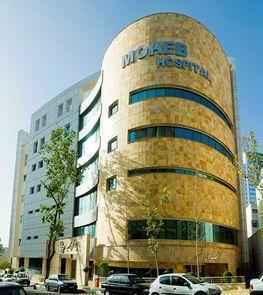 مستشفى محب مهر