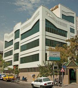 Basir Eye Center