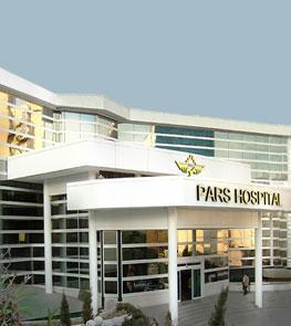 مستشفى بارس