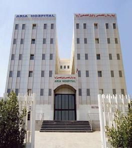 Aria Hospital